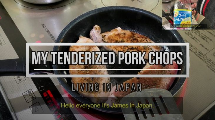 HOW I USED JAPANESE SPARKLING WATER TO TENDERIZE MY PORK CHOPS! LIVING IN JAPAN