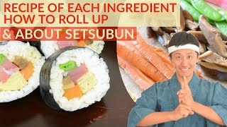 How to make tasty thick sushi roll called Ehomaki & a Japanese history about Setsubun /恵方巻の作り方と節分