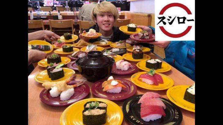 I ate a lot of SUSHI!!!   Japanese food