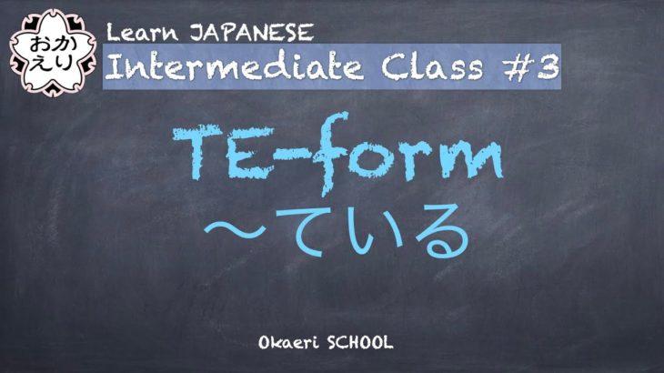【Intermediate Class #3】TE-form 〜ている – Learn JAPANESE
