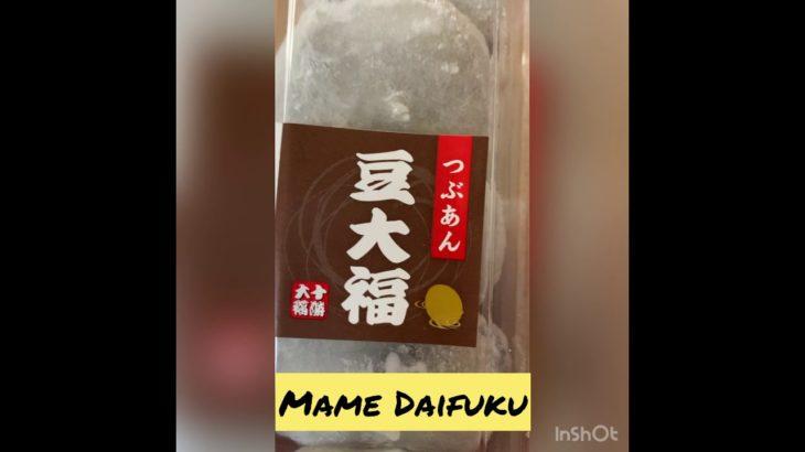 JAPANESE FOOD MAME DAIFUKU|| AMAZING JAPAN||#shorts||@Mina`s Vlogs