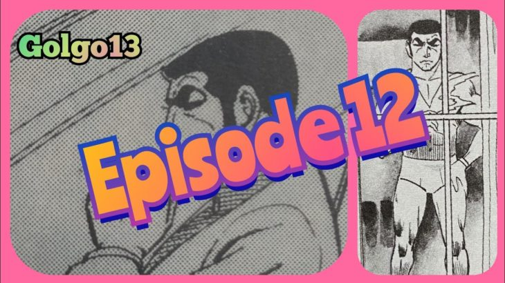 Japanese Anime Golgo13 Episode12
