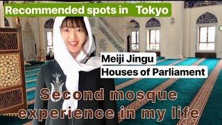 【Japanese Islamic experience】mosque experience 🕌 my recommended sightseeing spots in Japan