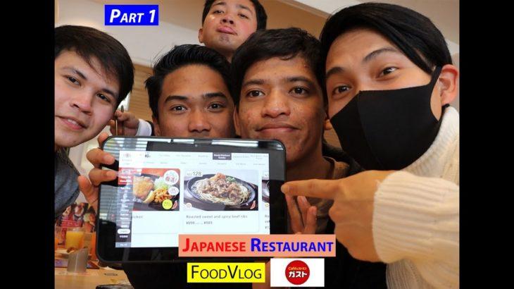 Japanese Restaurant   Food Vlog   Episodes 1 part 1   Xian's Food Vlog