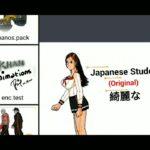 Japanese Student √ (Drawing Cartoon 2)