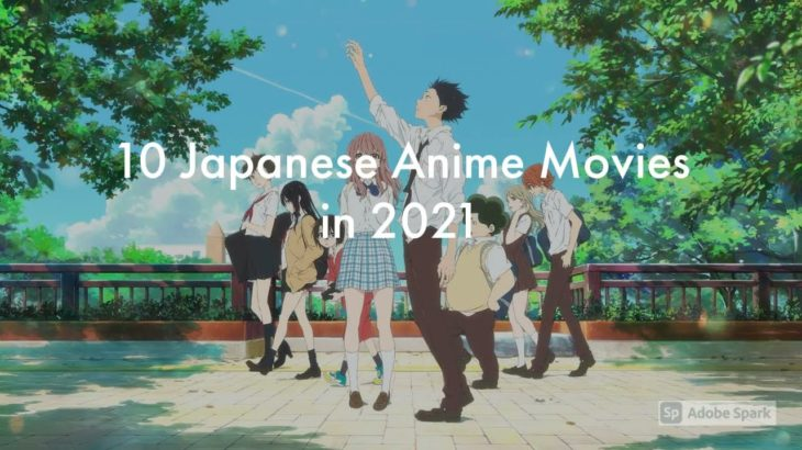 Japanese anime movies in 2021