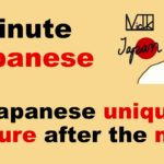 Japanese unique culture after the meal-[1minute Japanese]