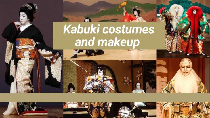 Kabuki costumes in 4 minutes