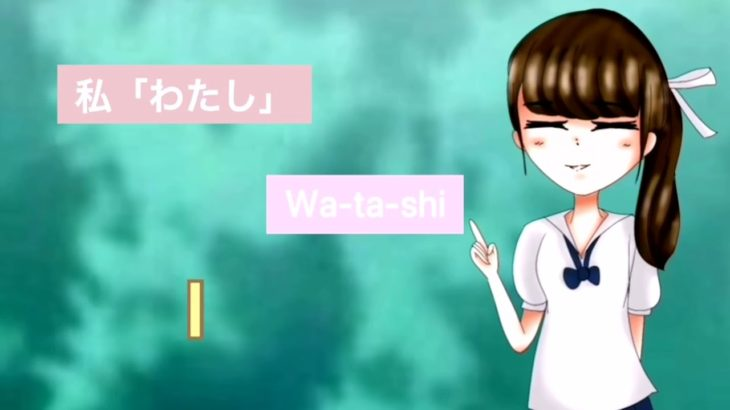 Learning Japanese With Yumeko and Hina!