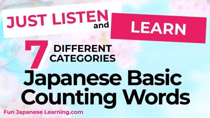 Listen and Learn Japanese Basic Counting Words [Japanese vocabulary] 7 Different categories counters