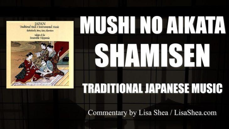 Mushi no Aikata Shamisen – Japan Traditional Vocal and Instrumental Music – Japanese Kabuki