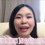 Not good at in Japanese   Super Short Japanese Lesson 25