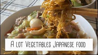 Sara udon nutrient dense Japanese food