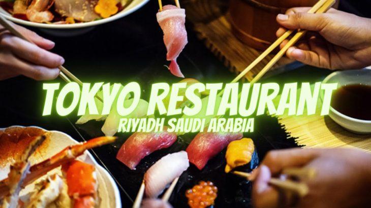 TOKYO RESTAURANT | Authentic Japanese Cuisine in Riyadh Saudi Arabia