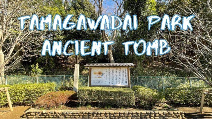 [Vlog] Tamagawadai Park with Ancient Tomb | Tokyo Sightseeing, Japan