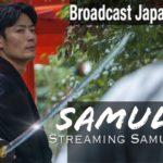Worldwide Samurai Stream【SamuLive#3】Broadcast from Japan!/時代劇殺陣 新井敬太