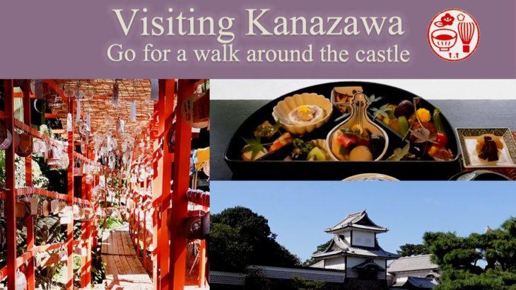 authentic restaurant in Japan /strolling around three shrines near Kanazawa castle and Kenrokuen
