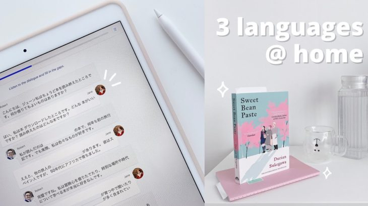 how to stay fluent at home | learning Japanese, Chinese & Korean