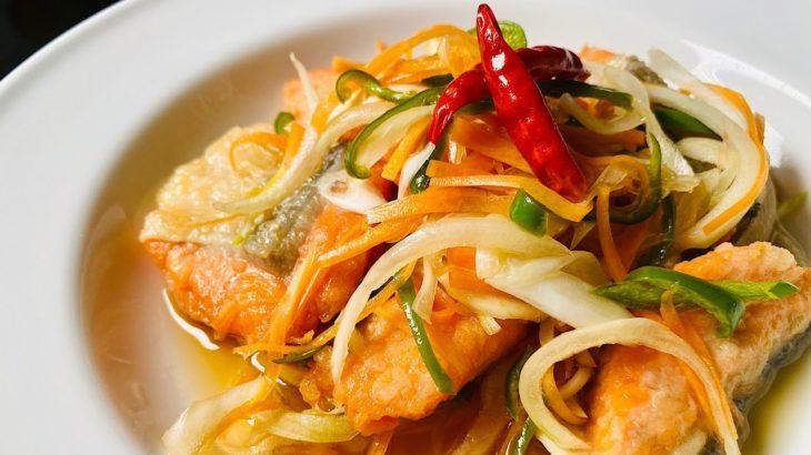 美味しい!鮭の南蛮漬けの作り方 japanese food Fried salmon marinated in sweet and spicy vinegar.