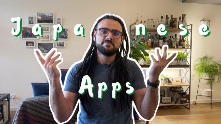 Apps you should use when learning Japanese!