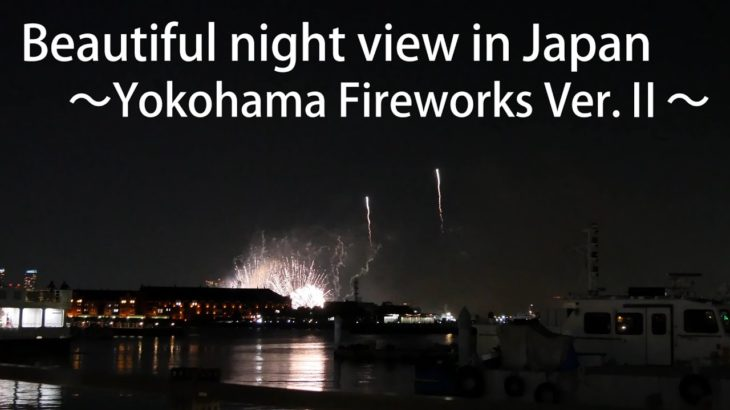 Beautiful night view in Japan ~Yokohama fireworks Ver Ⅱ~