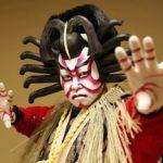 "Don't listen away challenge ""yoooo japanese sound"" | japanese traditional music kabuki sound effect"