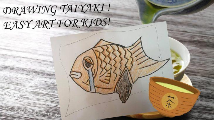 How to Draw Taiyaki! (Traditional Japanese Food!)