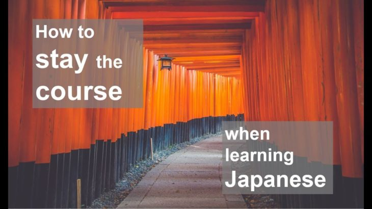 How to stay the course when learning Japanese