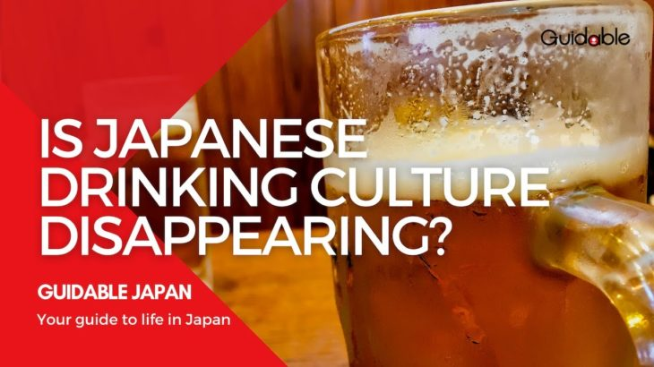 Is Japanese Drinking Culture Disappearing?