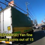 JAPANESE POLICE CHASE A TRUCK DRIVER -18000 YEN FINE 3 DEMERIT POINTS