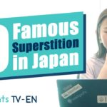 Japanese Culture|Top 10 Famous Superstitions in Japan you should Know|Japan Life|Japanese Horror