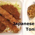 Japanese Food Tour | Tonkatsu | katsuya