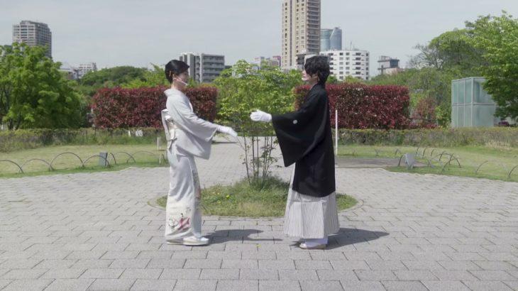 【きものエスコートダンス動画投稿キャンペーン】お手本動画✨    Japanese Kimono Dance Culture