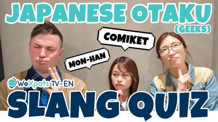 Japanese Otaku Slang Quiz|Japanese Internet Slangs|Anime|Japanese online games