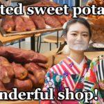Japanese food. Roasted sweet potatoes! A wonderful shop.