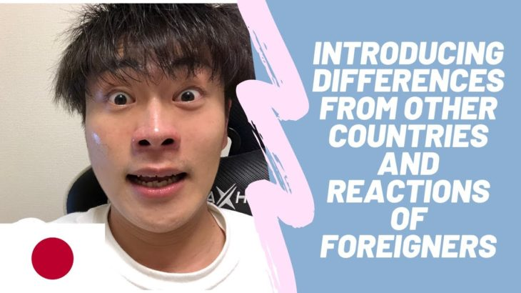 Japanese guy introduce the unusual Japanese culture😂😂😂
