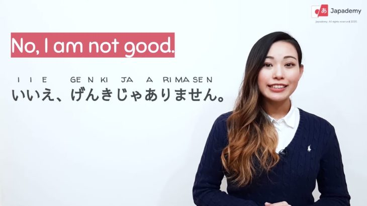 Learn Japanese with Japademy – General Course – Beginner 1 (Classroom Expressions)