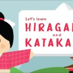 Learning Japanese is Easy – Hiragana Katakan