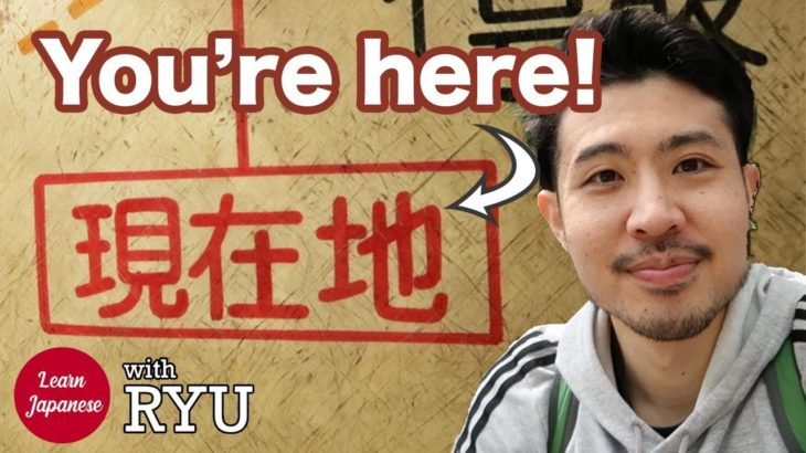 【Mt.Takao/高尾山】Hike and Learn Japanese With Me!