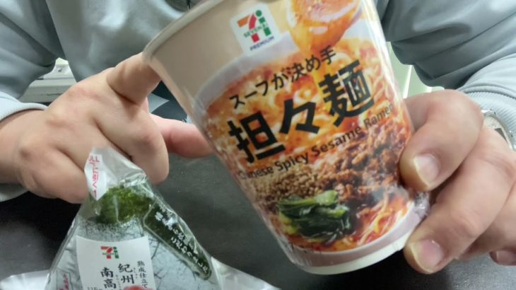 Seven eleven|Japanese cup noodle|Chinese Spicy Sesame Ramen  |Japanese food |#35