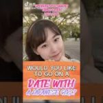Would you like to go on a date with a Japanese girl?