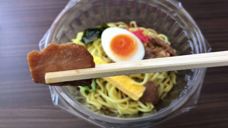 cold ramen in Japanese