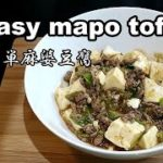 easy mapo tofu 【麻婆豆腐】- japanese kitchen