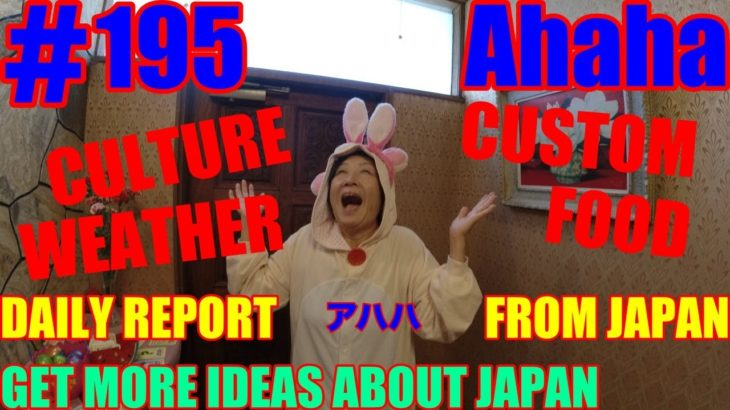 #195 What is Japanese onomatopoeia?/Get more ideas about Japan/Japanese culture, custom,  food.