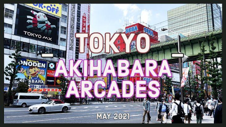 [4K] Tour To Japanese Arcades In Akihabara, Tokyo (秋葉原) – May 2021