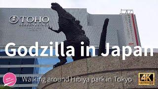 [4K]Walk on Hibiya park in Japan Anime Tour – Encountered Godzilla.