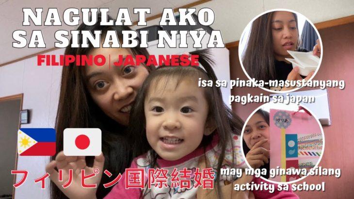 ANG PINAKA-AYAW KUNG JAPANESE FOOD, FAVORITE KO NA   ANO BA SINABI NIYA   フィリピン国際結婚
