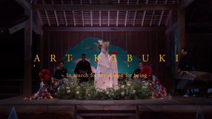 ART KABUKI – In search for my reason for being –