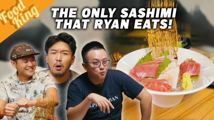 Are Ghib Ojisan's Recommendations Food King Good?