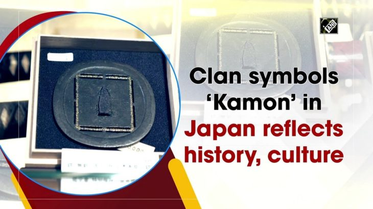 Clan symbols 'Kamon' in Japan reflects history, culture